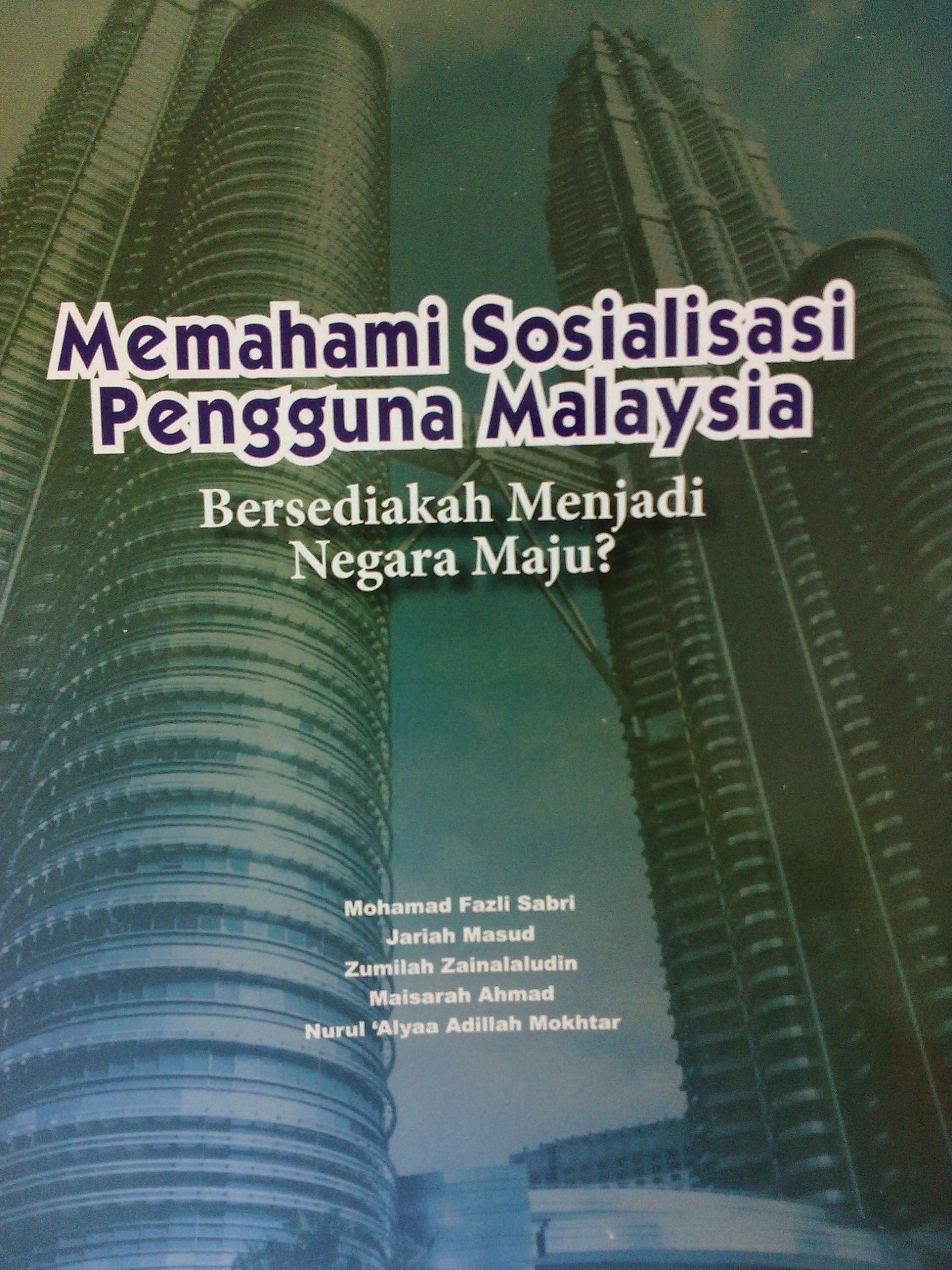 Terbitan 2014 - RM30