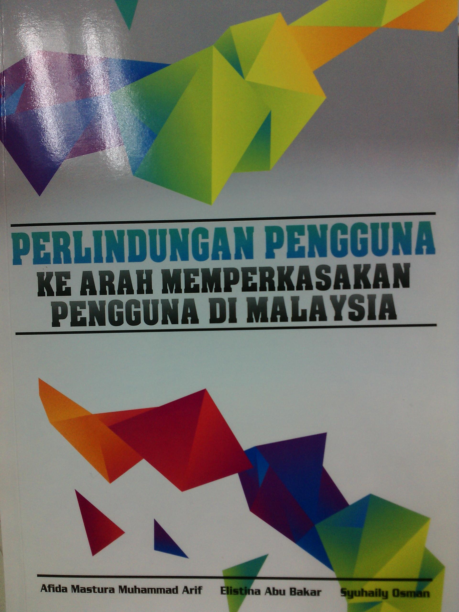 Terbitan 2015 - RM30